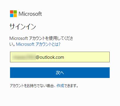 Bing web マスター